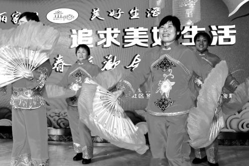 歌舞迎新春