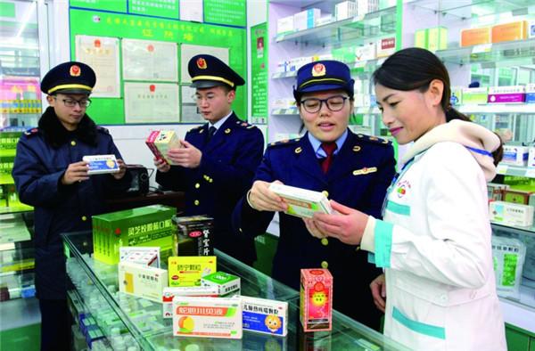 加强药店药品管理,确保用药安全
