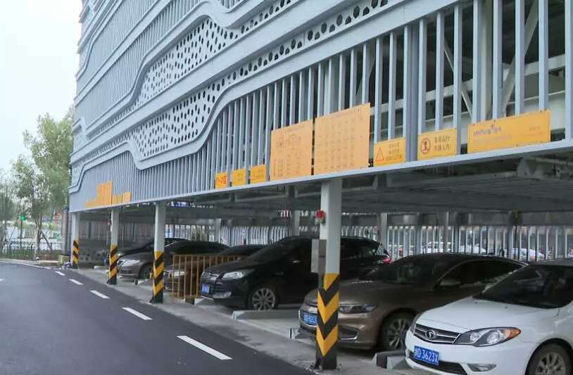 更多停车位 市民出行更方便