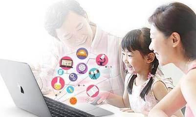 注重网络文明建设给孩子一个纯净的网络空间