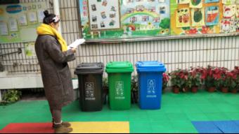 金华市区垃圾分类工作覆盖面超八成