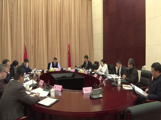 瓯海区委常委会召开 听取五大党组工作汇报