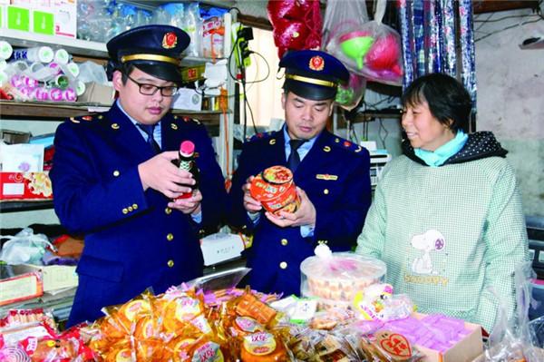 县市场监管局启动农村假冒伪劣食品专项整治