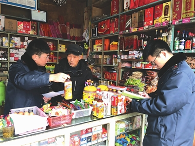 市场监管局组织开展农村假冒伪劣食品专项整治行动