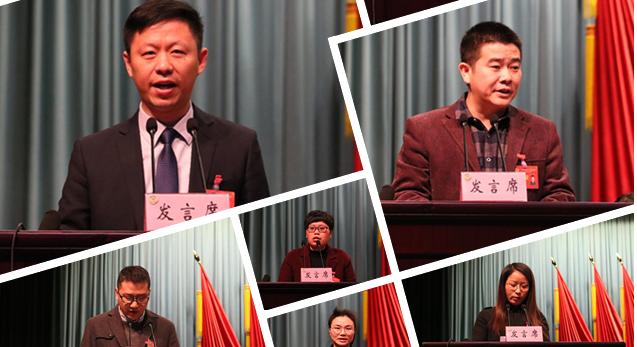 县政协十四届三次会议举行第二次全体会议