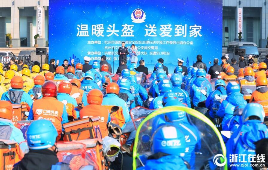 骑车戴头盔有多重要?杭州交警教你如何带头盔
