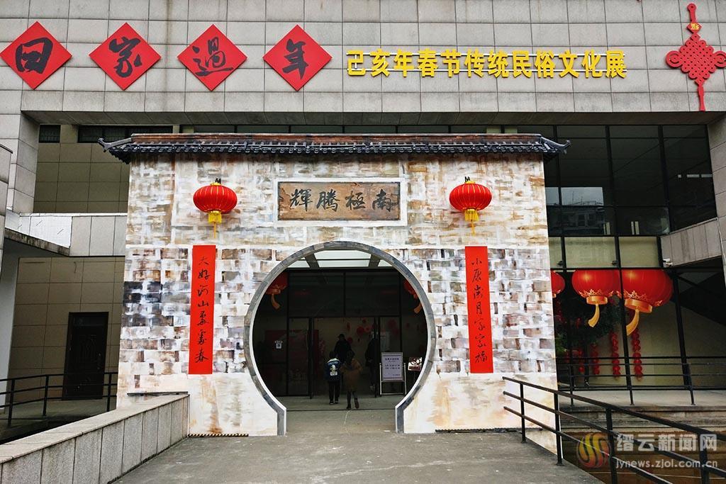重温传统年味 过个有文化的春节