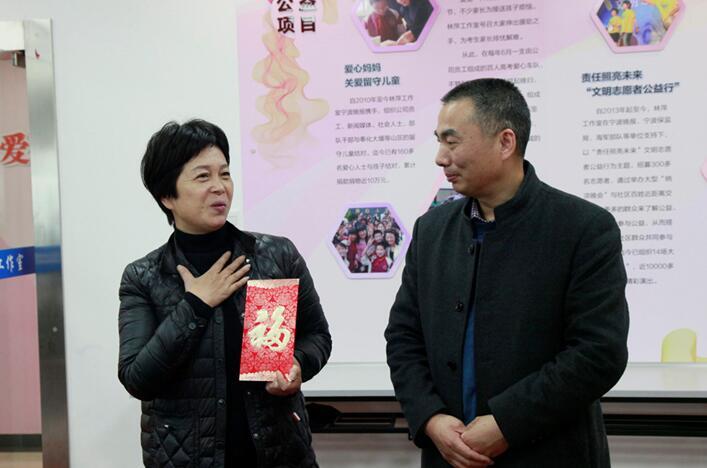 省文明办领导赴宁波慰问道德模范林萍