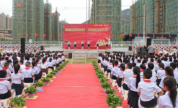 """舟山市举行""""传承红色基因 向国旗敬礼""""主题教育实践活动"""