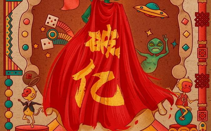 《疯狂的外星人》春节档首部预售破亿