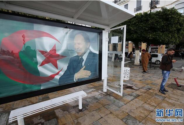 阿尔及利亚总统宣布参加总统竞选