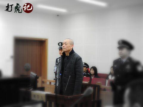 杭州市人大常委会原党组成员、副主任徐祖萼案剖析