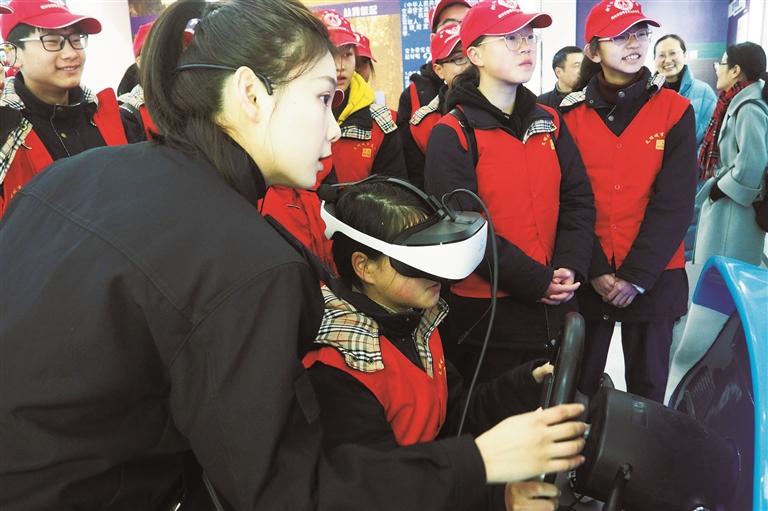 参与志愿者体验 践行文明礼仪