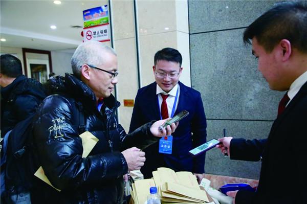 龙游县十三届人大三次会议代表报到