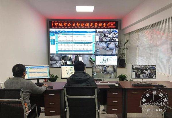 新建大屏显示系统精准管理
