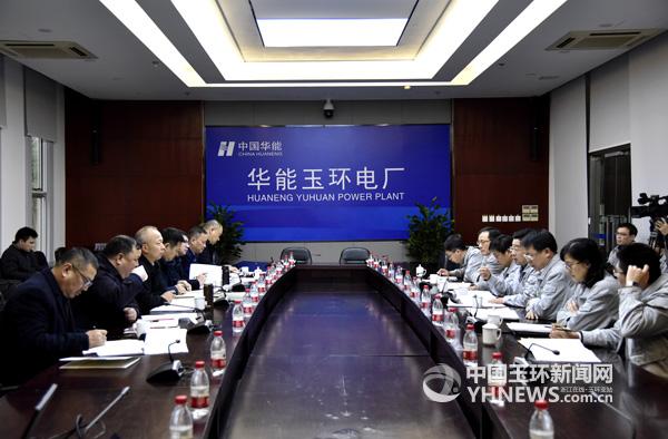 """吴才平:抓牢项目促投资 全力冲刺""""开门红"""""""