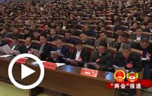 2019年02月24日б╢玉环新闻б╖上
