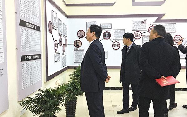 桃渚镇乡贤会组织广大乡贤参观新建成的乡贤馆