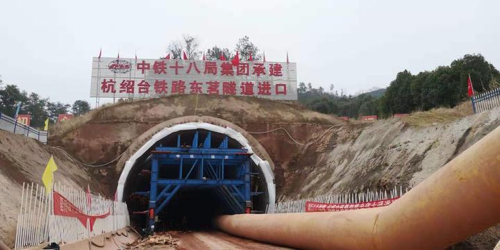 杭绍台铁路东茗隧道有新进展