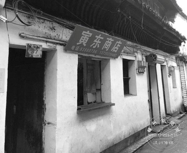 东前街,见证剡城千年历史的文化老街
