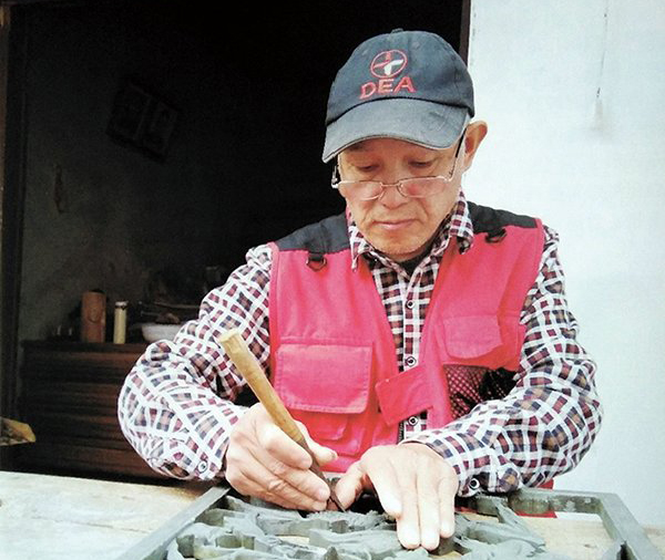 【嵊州文创(第四十三期)】应德明:青砖上雕刻千年时光