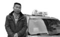 这是杭州爱和温馨的见证 希望更多人知道这故事