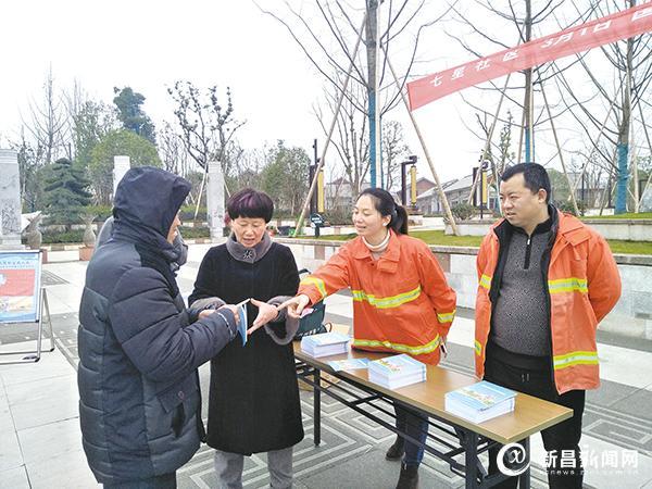 """七星社区开展""""国际民防日""""宣传"""