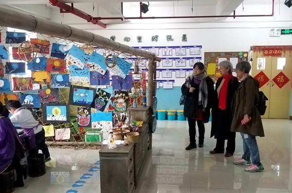 台湾幼教参访团到坎门参访