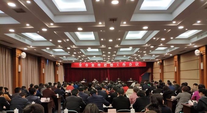 余姚召开全市宣传思想工作会议
