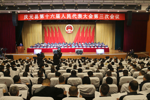 县第十六届人民代表大会第三?#20301;?#35758;开幕