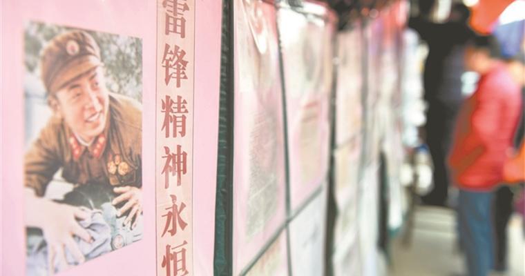 余姚:弘扬新风志愿行 文明实践暖姚城