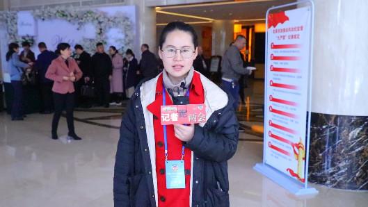 """记者跑""""两会""""丨记者视频探访龙泉市政协委员报到现场"""