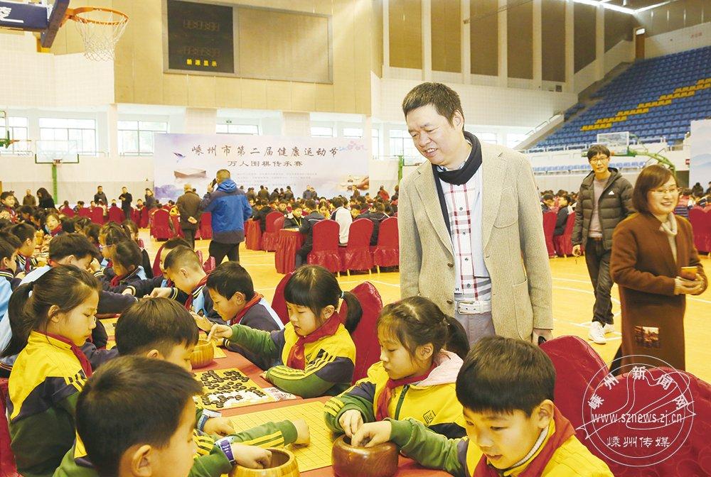 万人围棋传承赛揭幕表演活动