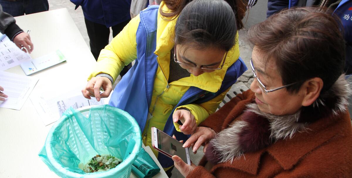"""浙江农村生活垃圾分类处理""""优等生""""是这样炼成的"""