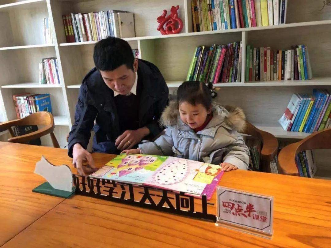 """瓯海打造""""家园里的充电站""""群众书香文化阵地有了升级版"""