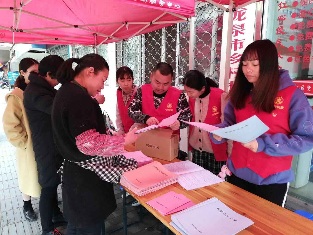 3・19国际社工日,龙泉社工在行动
