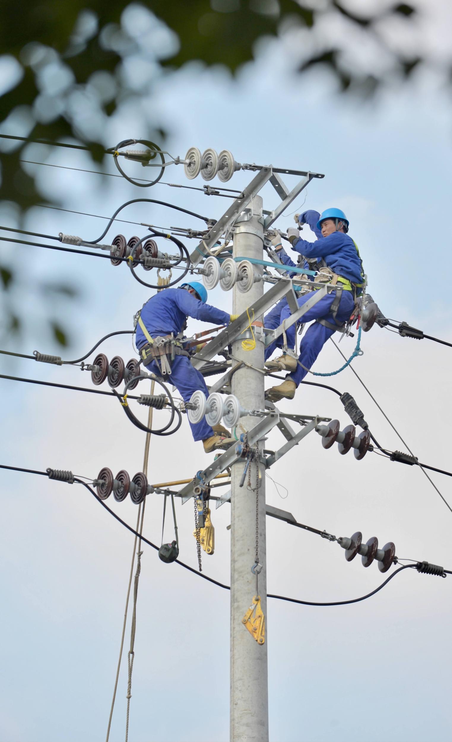 空中维护保供电安全