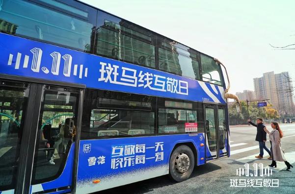 全國文明城市(省會、副省級)測評結果出爐 杭州第二
