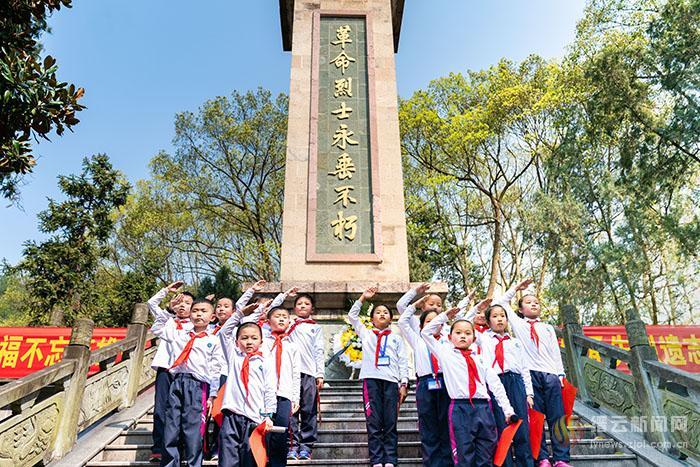 缅怀革命先烈 弘扬浙西南革命精神