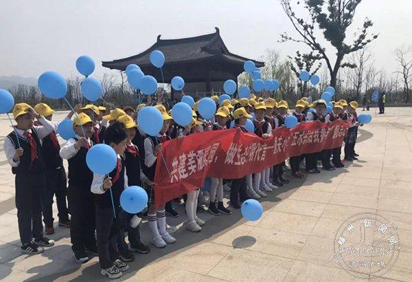 """万名志愿者微视频代言""""绿水青山""""活动举行"""