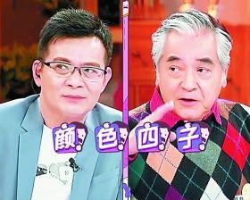 """""""父女档""""综艺成荧屏热点"""