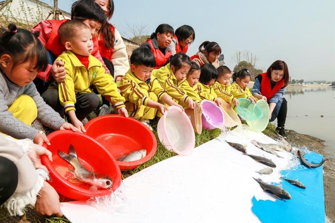 世界水日 争做护水小达人