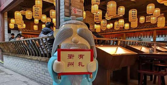 """""""南孔圣地""""问礼:承古启今当推""""衢州有礼"""""""