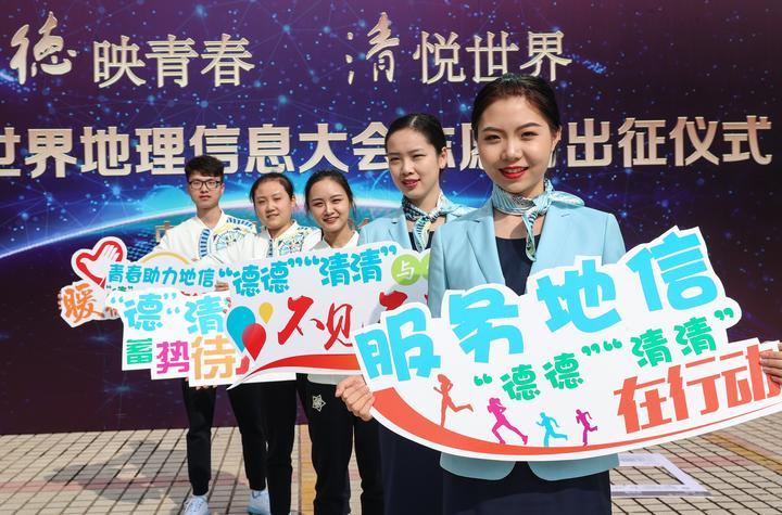 全国首个!浙江推出大型赛会志愿服务标准