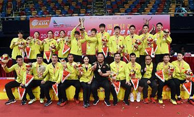 亚洲羽毛球混合团体锦标赛中国队夺冠
