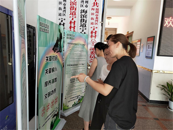 浙江省龙湾区:试行殡葬手续网格员代办服务