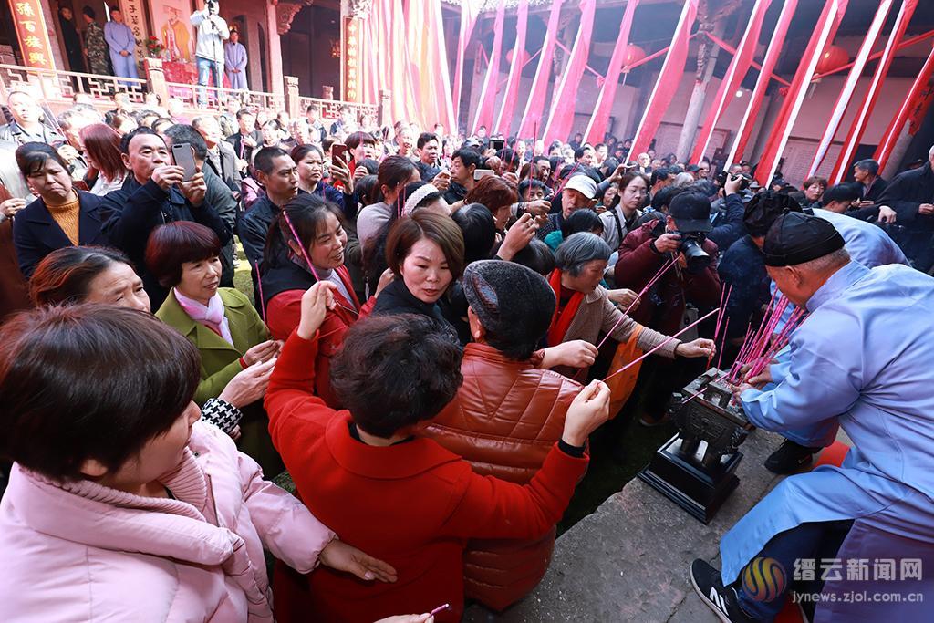 河阳举行祭祖仪式