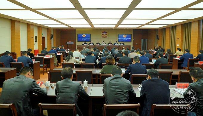 市十六届人大常委会举行会议