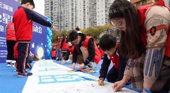 """温州市蓝色星球共融运动会,让星宝们""""因为爱,无障碍"""""""