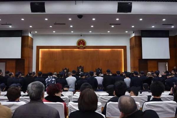 """扫黑除恶丨郑官顺(绰号""""老五瓜"""")等28人重大涉黑案在玉环法院一审宣判"""